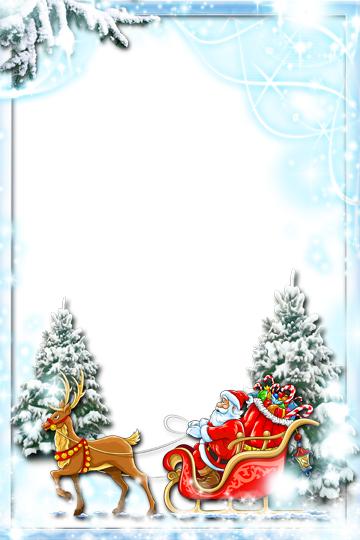 Marcos Para Fotomontajes De Navidad